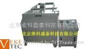 Zinc Stamping dies etching machine
