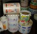 PET adhesive label / PVC sticker / PE sticker