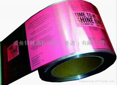 PET不干胶标签/PVC不干胶贴纸/PE不干胶标贴 2