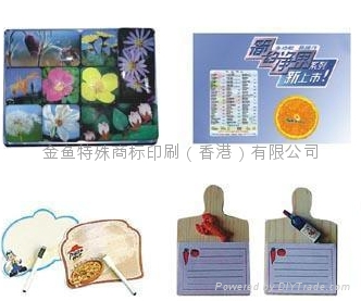 磁性标签冰箱贴 4