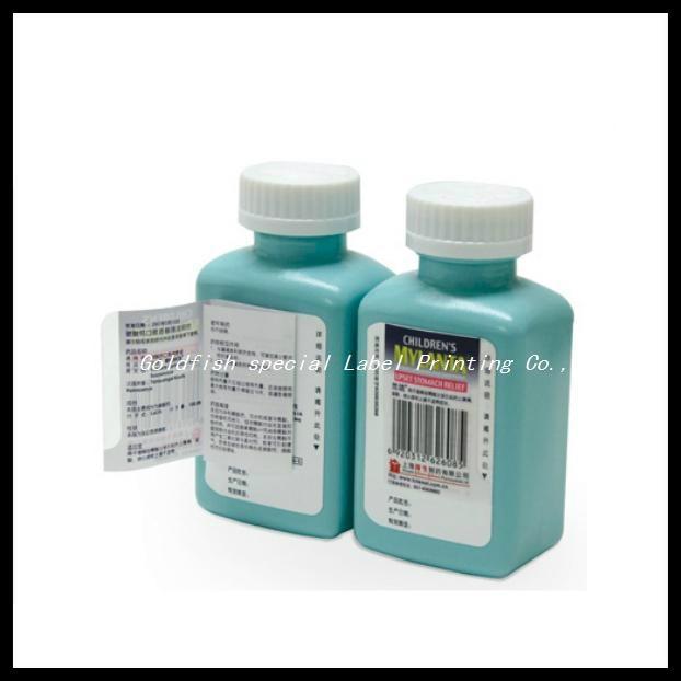 药品多层标签 1
