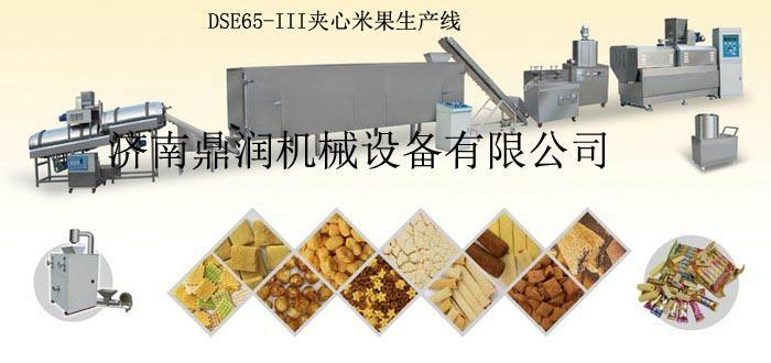夾心米果生產設備 1