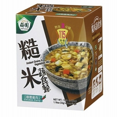 Instant Grains & Vegetables Mix- Chicken Curry
