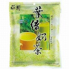 Instant Green Milk Tea