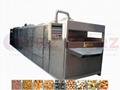 CRZ-1900RO ALMOND PROCESSING MACHINE