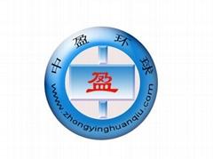 北京中盈环球自动化设备有限公司
