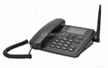 GSM网络无线固定电话 1