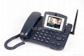 GSM网络无线固定电话 2