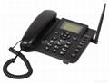 GSM网络无线固定电话 4