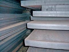 sell Steel Plate DNV,BV,LR DH32