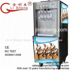 Hot Sale Jin Li Sheng BQ322 Soft Ice Cream Machine (Hot Product - 2*)