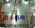 君禾單級濾芯回收噴房 2