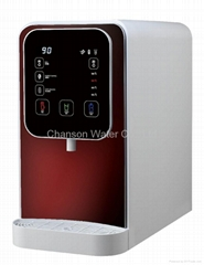 Chanson Design Digital Water Dispenser