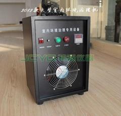 大型室內環境治理設備CY1