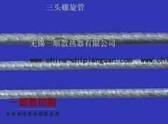 不锈钢三头螺旋管