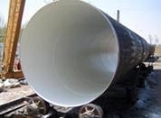 IPN8710飲水管道防腐
