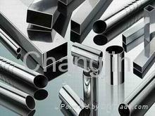 6062 T832 aluminium alloy seamless pipes