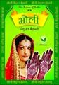 Natural Henna Powder 2