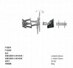 山東液晶懸臂支架