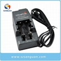 UltraFire 139 universal Battery Charger