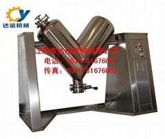 GHJ-500V型高效混合机