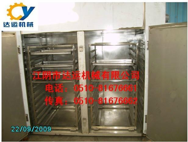 CT-C-III热风循环烘箱 1
