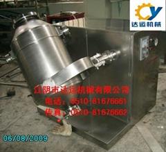 SBH-100L 三维混合机
