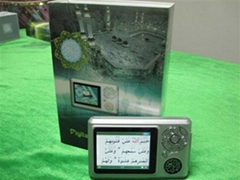 Digital Quran player 1