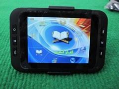 Digital QURAN player 4
