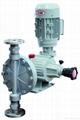 Diaphragm Dosing Pump DPMWAF