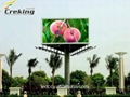 Creking Outdoor Full Color LED Display