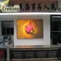 Creking Indoor Full Color LED Display