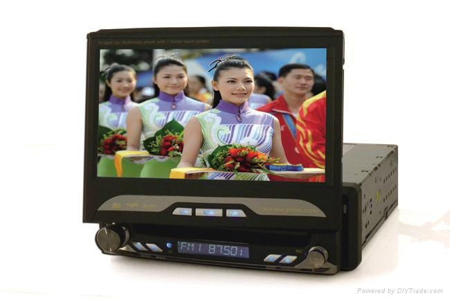7inch 1DIN Universal  car dvd player navigation system 1