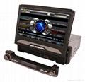 7inch 1DIN Universal  car dvd player navigation system 2