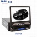 7inch 1DIN Universal  car dvd player navigation system 5
