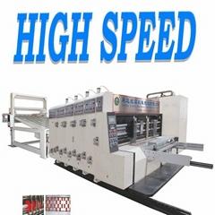 High speed corrugated cardboard printer