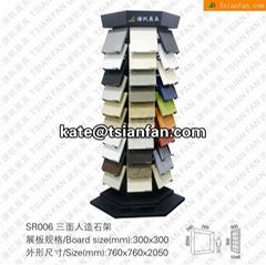 SR006 Xiamen Display Stands Manufacturer For Artificial Quartz Stone