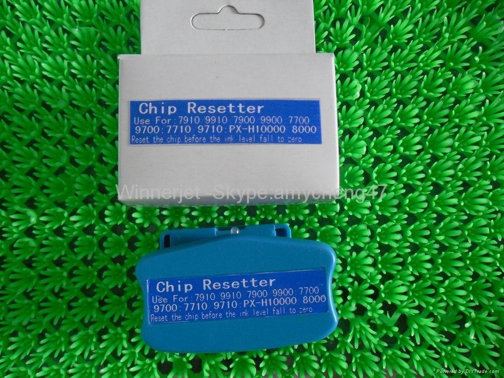 爱普生 9700 墨盒带可复位芯片 4