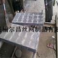 条缝筛 条缝筛型号规格