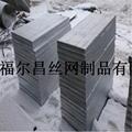 筛板 条缝筛板品牌