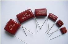 Miniature metallized  polyeser  capacitor
