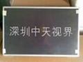 供应 LTM200KT05 三