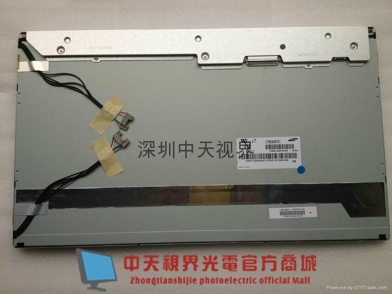 供应 LTM200KT01 三星20寸 联想 一体机  专用  液晶屏 1