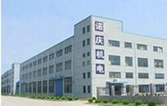 Rajesh Nakin Electromechanical Co., Ltd