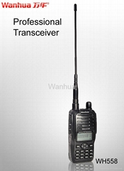 WH558 Dual Band Professional Two Way Radio