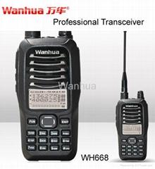 WH668 Dual Band Two Way Radio