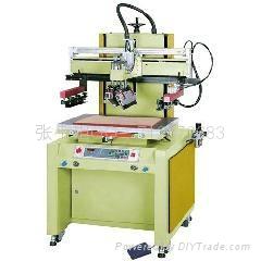 平面絲印機