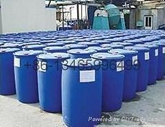 Ethylene Diamine Tetra (Methylene Phosphonic Acid) Sodium (EDTMPS)