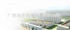 廣西地凱防雷工程有限公司