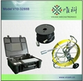 2 in 1 CCTV Inspection Set(ideal for 2